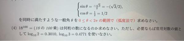 至急 数学の問題なのですが、分かりません。 誰か答えを教えて欲しいです! よろしくお願いします。