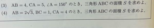 4番の答えと計算式を教えてください