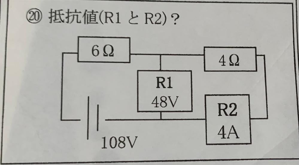 (至急) この問題の解き方を教えて下さい。 よろしくお願いします。