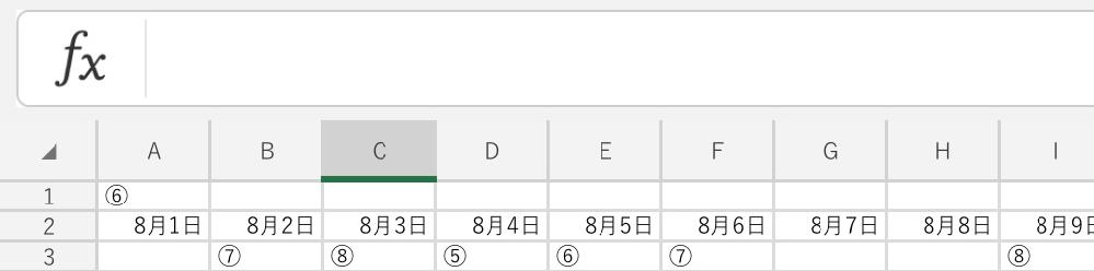 エクセルについて質問です。 A1に⑤.⑥.⑦.⑧この4つのどれかを入力します。 ここで、A1に入力されたデータを元に 行2日付の平日だった場合のみ、行3に 一定のサイクルで⑤.⑥.⑦.⑧を自動で できる方法があれば教えていただきたいです。(⑧のあとは⑤に戻す)