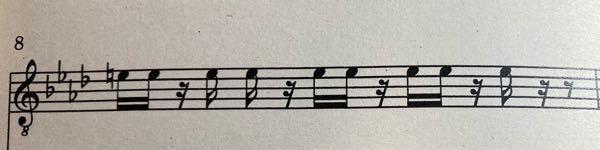 楽譜で♮が出てきたのですが、これはフラットなどを元の音に戻すナチュラルという記号だと調べてわかりました。 この後に続く「ミ」は♮が着いていないので最初の「ミ」以外は「ミ♭」ですか? ミ♮ ミ♭ ミ♭ ミ♭… それとも♮がずっと反映されて最初の「ミ」以外も全て「ミ♮」なんですか? ミ♮ ミ♮ ミ♮ ミ♮…
