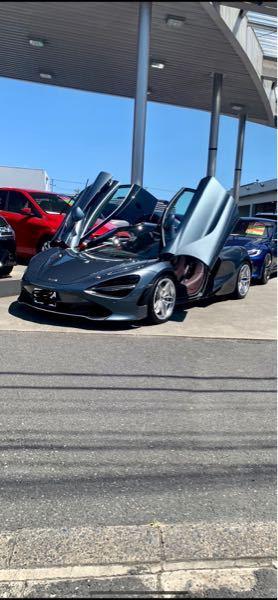車好きの方、これはマクラーレンの何でしょうか。