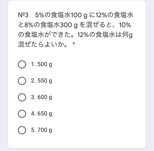 どなたか数学が得意な方、この問題の解答をお願いします。できれば計算式も付けて教えて欲しいです。
