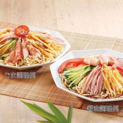 冷やし中華は醤油ベースの酸っぱい王道とゴマベースのタレ、、どっちが好きですか? どっちも好きかもしれませんがあえて選んでもらえたら(*^ー^)