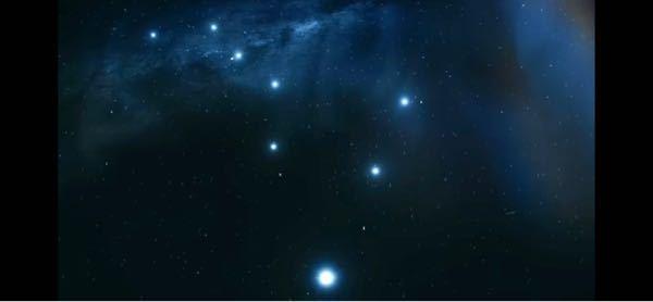 この星たちをまとめて何と言うのか 教えてください。 星の事は全然分からないので、「〇〇座」と言う感じなのか、「北斗七星」や「南斗六星」などの星の集まりの名前なのか分からないですが、 教えていただけると嬉しいです