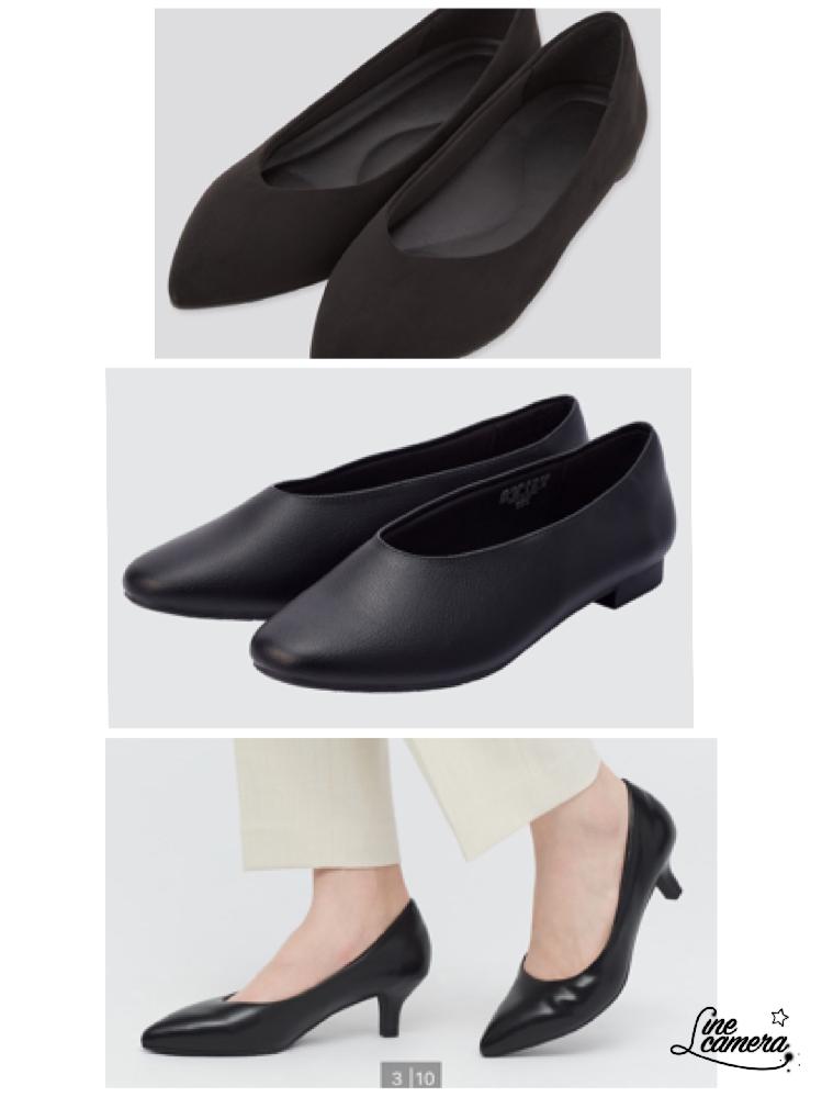 近々、派遣会社(コールセンター兼事務の契約社員)の面接があります。 オフィスカジュアルで来てくださいと言われたのですが、黒のテーパードパンツに、白のブラウスを着ていこうと思っています。 念のため、パンツとセットアップになっている、ジャケットも持っていきます。 靴なのですが、ユニクロでスウェード素材のぺたんこのパンプス(画像1番上)を購入しました。 けど、あとから、合皮のヒールのあるタイプ(画像1番下)がいいのかなぁとも悩んできました、、 ヒールを全く履いたことがないので、画像真ん中のような合皮のタイプにするか、、 今までずっとアパレル勤務で、スニーカーばかり履いており、オフィスカジュアルというのにも慣れていません。。 契約社員が決まっても、服装はオフィスカジュアルです。 詳しい方よろしくお願いします!!