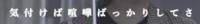 優里さんの「ドライフラワー」というMVの 歌詞は、何というフォントを使用されているか、 わかる方いらっしゃいましたらお教えください!