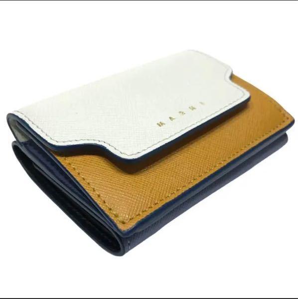 MARNIのミニ財布を 男子大学生が使ってたら変ですか?