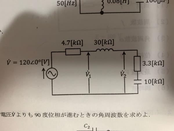 このような回路の電圧を求める場合、どのように計算すればいいですか?初めて見る問題なので解き方がわからないです…