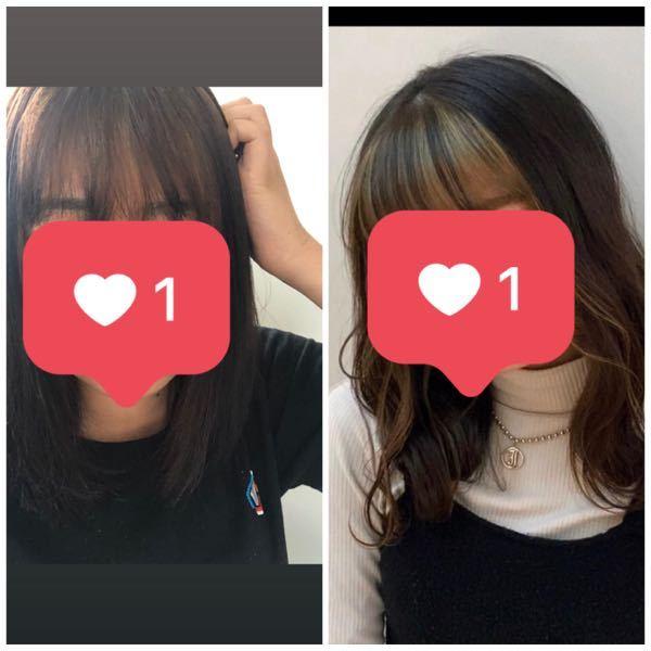 美容師さんに右側の写真のようにインナーカラーを入れて欲しくて注文しました。 左がわが今の髪色です。これはクーリングオフ効きますか?