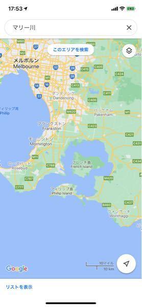 地理の質問です。 オーストラリアのメルボルンの近くにフレンチ島という島があるのですが、洞爺湖みたいなカルデラ湖の形をしているように見えます。 これはカルデラ湖なのでしょうか? また、そうであればオーストラリアには活火山が特に見られないのにこのような地形が見られるのは何故ですか??