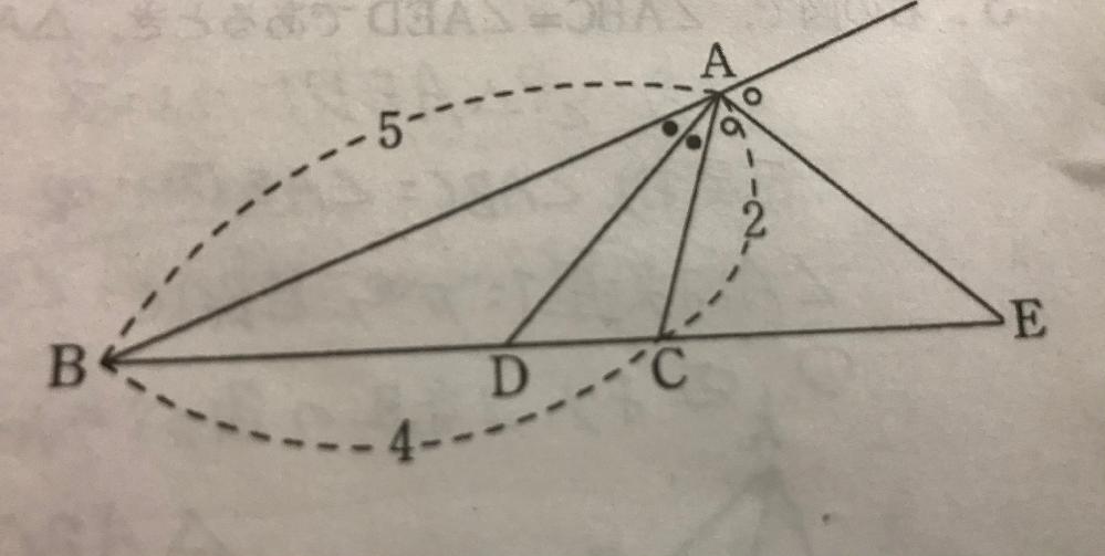 CEの長さの求め方が分からないので教えてください