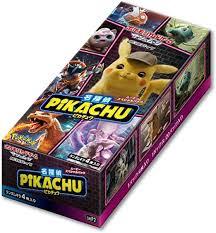 名探偵ピカチュウのポケモンカードボックスを未開封で保管してたら値上がりしますか?