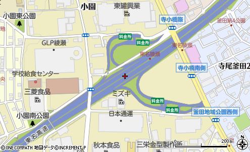 東名高速道路の綾瀬スマートICは市民以外恩恵がないも同然では? 私は「度々開通が遅れるのであれば建設反対」でした。