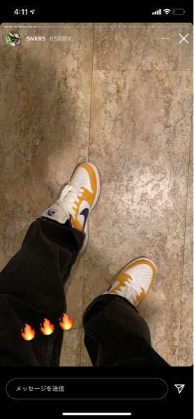 堀米選手が履いているこの靴はなんという名前ですか?