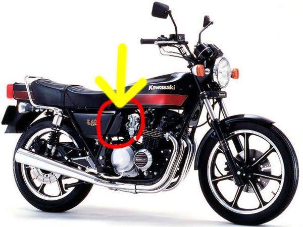 無知ですいません。 Z400fx のこの黒い台形のパーツの名前は何ですか?