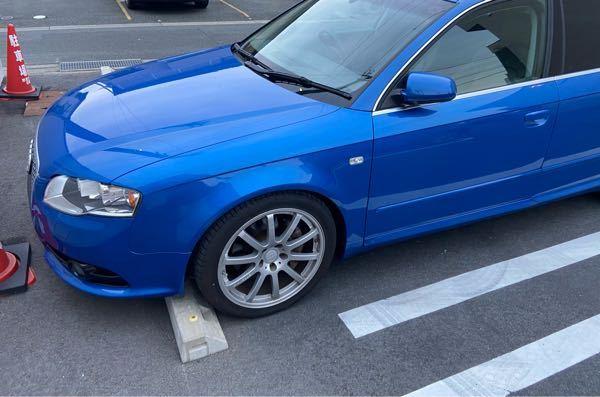 アウディの車に詳しい方教えてください! 写真の車の車種名、色の名前を教えてください。 街で見かけてとてもカッコ良かったので同じ車の購入を検討しています。