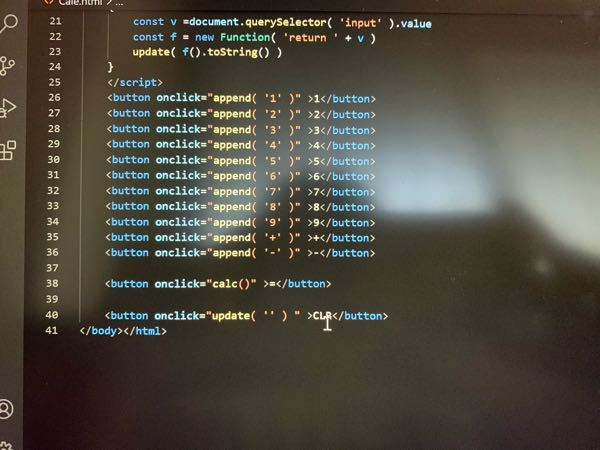 プログラミングをしています。電卓を作っているのですが初心者すぎて何が間違っているのか分かりません。 =とCLRが反応しません。JavaScriptです。よろしければ教えてください。