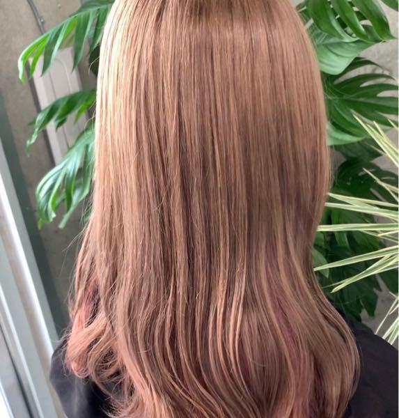美容院でのヘアカラーについてです。 7月28日に染めてもらったのですが、染めてもらった日は理想のヘアカラーだったのにもうミルクティーよりも金髪みたいになっていて、できるならやり直ししてもらいたいと思ってます。 美容師さんに、カラーを長持ちさせるために、「早くても30日の朝からじゃないとシャンプーしちゃだめ」と言われたので、ヘアカラー後初めてのシャンプーは30日の夜に行ったのにもうカラーが変わりすぎているのです。こんなものなのでしょうか? また、やり直しは無料でしてもらえるのでしょうか? (下の写真はヘアカラー直後のものです)