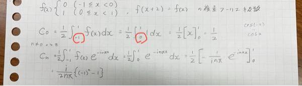赤の部分の-1から0になる理由を教えてください。