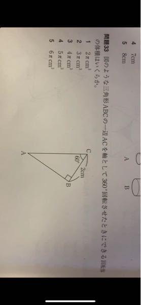 解き方を教えていただきたいです。