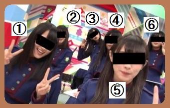 ☆ 坂道知恵袋中!!けやかけクイズ~Vol.3 ☆ ---------- 定期的に出題します・・・・ *このクイズでは先着正解した回答者さんにBAを決定します。 *先着正解された回答者さん(ノーヒント正解回答者さん)には☆ポイントが付きます。 *回答は1回まで。間違えた時点で再回答は出来ません。再回答は対象外と見なしますのでご了承を・・。 *回答返信→削除→最返信した場合も再回答と見なします. *回答でメンバーの名前回答の際にはフルネームで回答して下さい。 *3連続正解した回答者さんは、次No出題から3問の回答が出来ません (その際には報告致します) ---------- 【 Q-071・けやかけメンバー!!】 画像のけやかけメンバー①~⑥は誰でしょうか? Answer) ①→ (櫻坂メンバー)? ②→ (元欅坂メンバー)? ③→ (櫻坂メンバー)? ④→ (櫻坂メンバー)? ⑤→ (櫻坂メンバー)? ⑥→ (櫻坂メンバー)?