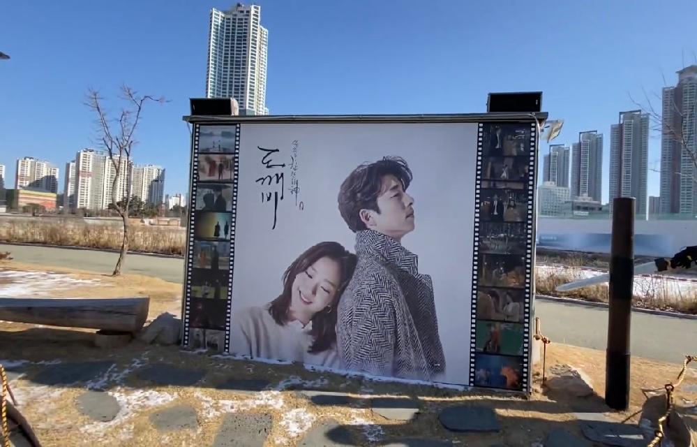 韓国ドラマ 「トッケビ」について トッケビのロケ地に添付したような、写真付きの看板があるというのをYouTubeで見たのですが、現在もあるのでしょうか? わかる方いらしたら教えてください!