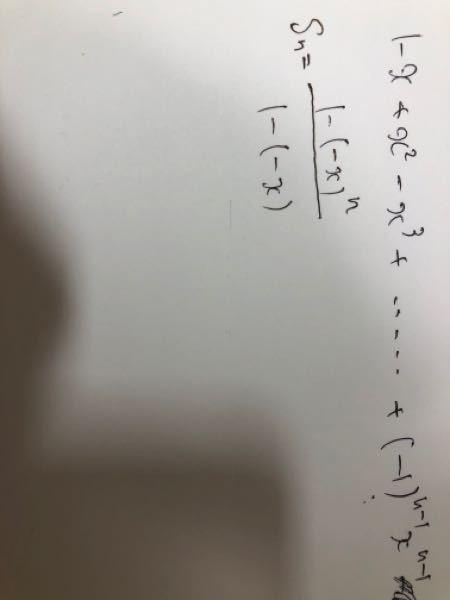 高校数学 極限 質問です。写真の数列の和って項数はn-1じゃないですか?答えでは下のSnのようになっているのですが、(n項ということ)なぜn項になるのですか?教えてください!