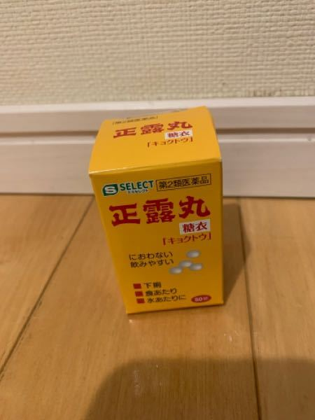 大急至です!!!!! 現在、腹痛が酷いのですが(ストレスのせいだと思われる腹痛)家にある普通の腹痛薬を飲んでも大丈夫でしょうか、??写真付けておきます!助けてください(><)あ