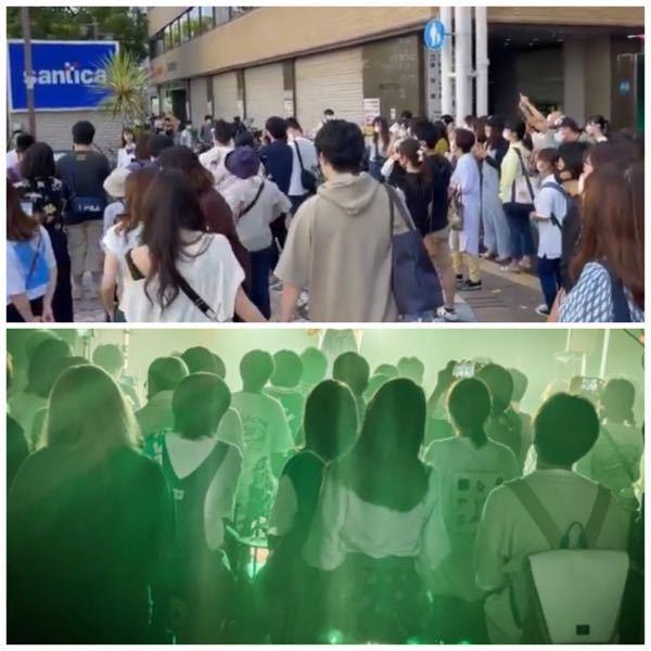 緊急事態宣言でこの程度の人数ですが ライブしてるのってどう思いますか? 場所は大阪です。 姉がこのアーティストのライブに行くらしくて ライブがどんな感じなのか調べてたんですが こんな感じでした。 緊