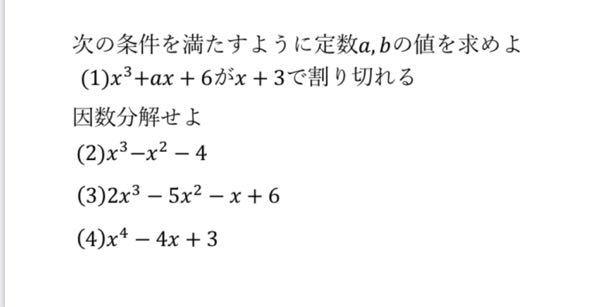 解き方と回答を教えて欲しいです。 よろしくお願いします ♂️ 計算過程があれば、思い出せると思います!