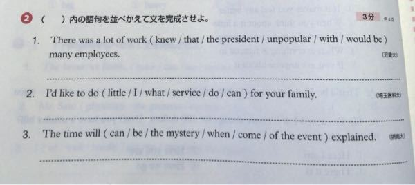これらの英語の問題の答えを教えて欲しいです!