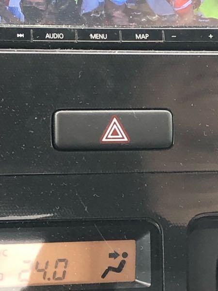 車のこのボタンは何のためにあるのですか?