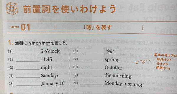 中2の英語です。 答えが無いので、分かる方教えてください。 よろしくお願いします。