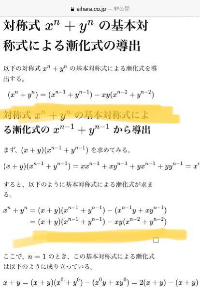 この写真の計算しきは同じなのになんで答えが異なるのですか?