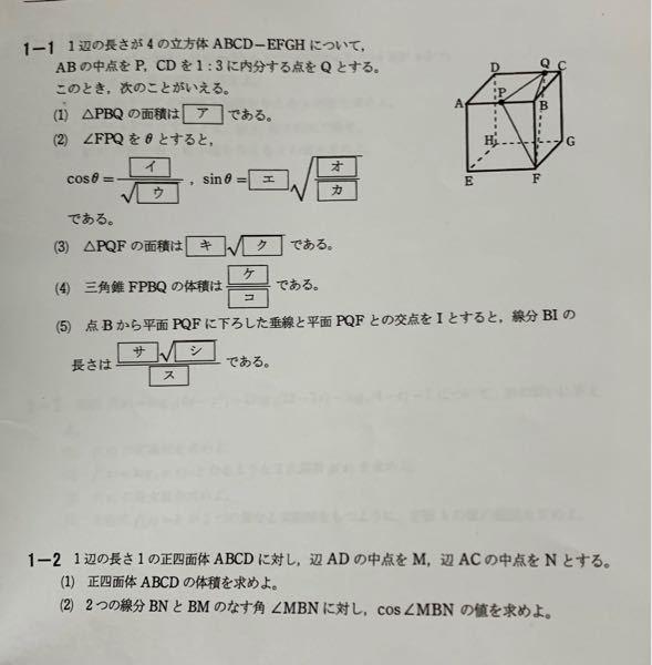 高校数学です、解法を教えてください
