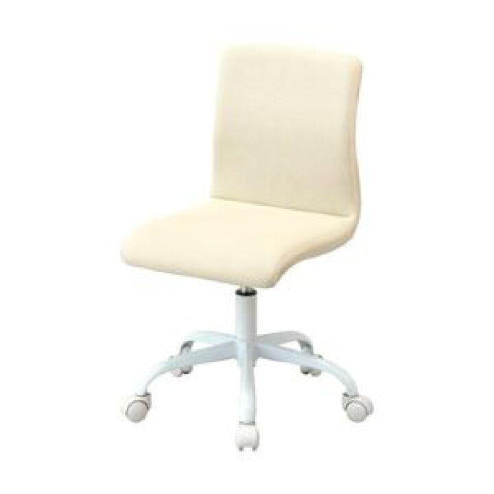 椅子を買い替えたいんですけどこの椅子はどう思いますか?今中学生なんですけど高校や大学になっても使えるような椅子にしたいです。