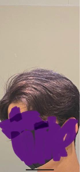 ブリーチしてこの色に染めました。 この色に合っている紫シャンプーのオススメを教えてください。