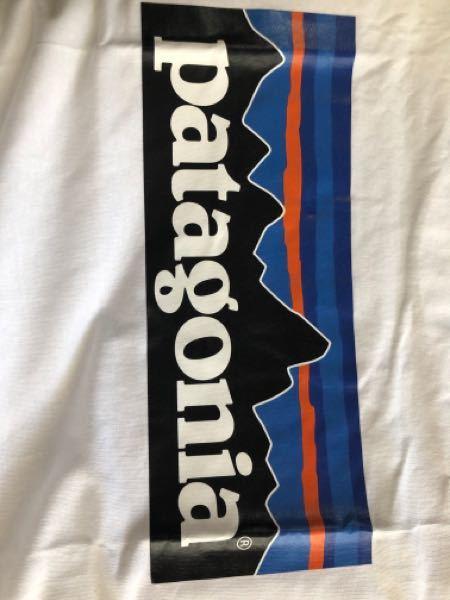 至急!! PatagoniaTシャツをメルカリで購入しました。 Patagonia正規品など特に気にせず買ったので偽物かも知れません。 正規品を持っている方教えて欲しいです! 後ろのロゴ、Patagoniaの右端にRのマークは普通着 いているものなのでしょうか?