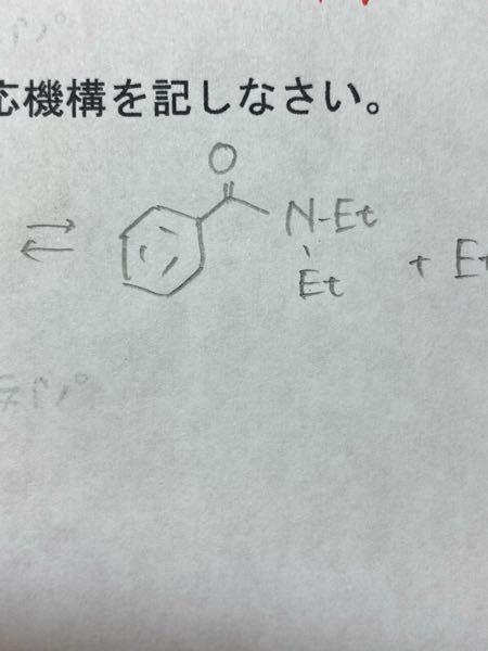薬学化学 これの命名を教えてください。