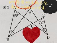 中2数学です☁︎︎*° 図形の角度求めるやつ xの値の求め方教えてください 間違っててもいいので(ᐡ•͈ ·̫ •͈ᐡ )。だれかお願いします xの答えは65°になります