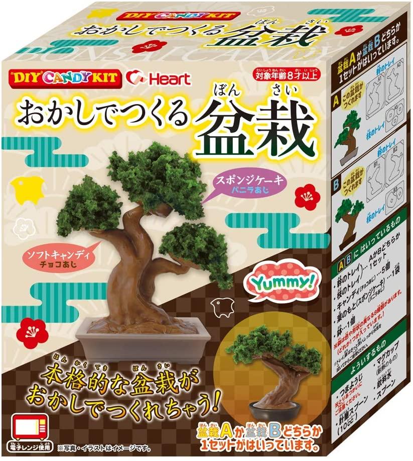子供のころはよく知育菓子を作って遊んでた記憶があります。 最近はあの「アポロ」が作れるものだったり、まさかの盆栽がつくれる難易度が高そうな知育菓子もあるみたいで大人になった今でもとても興味があります。 https://news.yahoo.co.jp/articles/6850dbd05b20eca2cdd0e5599f3eb4fb0a111b97?page=1 みなさんはどんな知育菓子を作って遊んだりしたことがありますか?