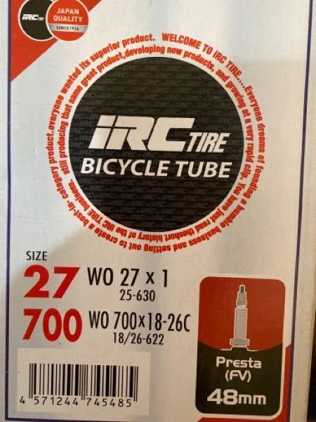 ロードバイクのタイヤで質問なんですが これは700x27c出会っていますでしょうか?