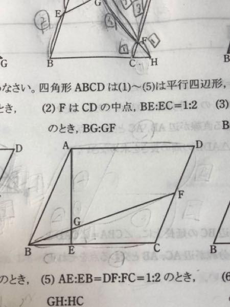 中3数学 相似 比合わせと連比 この問題の解き方を教えてください! 相似な図形がないので補助線を引くのはわかるのですが、、