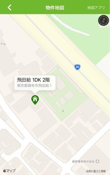 この緑の印のところの物件は道路に近いですが、結構音はうるさいと思いますか?道路と物件の間にあるのはレンタル収納スペースです。