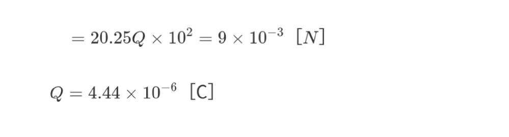 以下の画像の省略されている計算部分が知りたいです。https://e-sysnet.com/math/さんの電験3種の過去問題集の解説部分です。
