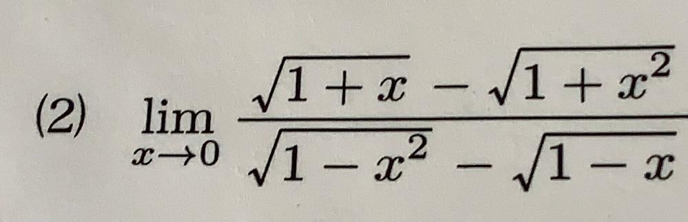 画像の問題の解き方を教えて下さい。答えは1です