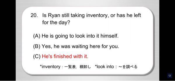 日本語訳教えてください。お願いします。