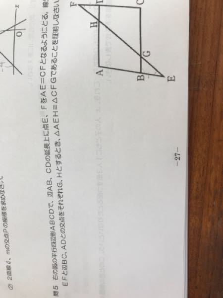 この証明解ける方いますか?