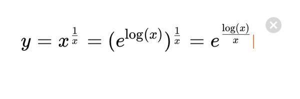 この式変形教えてください。